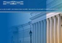 Рустам Минниханов встретился с министром образования РФ