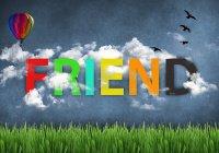 Что означают слова «Человек исповедует ту религию, которую исповедует его друг»?