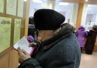 Городским жителям старше 70 лет возместят взносы за капремонт