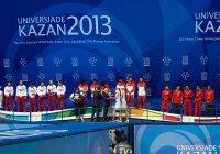 Рустам Минниханов: Казань готова принять Олимпиаду-2028