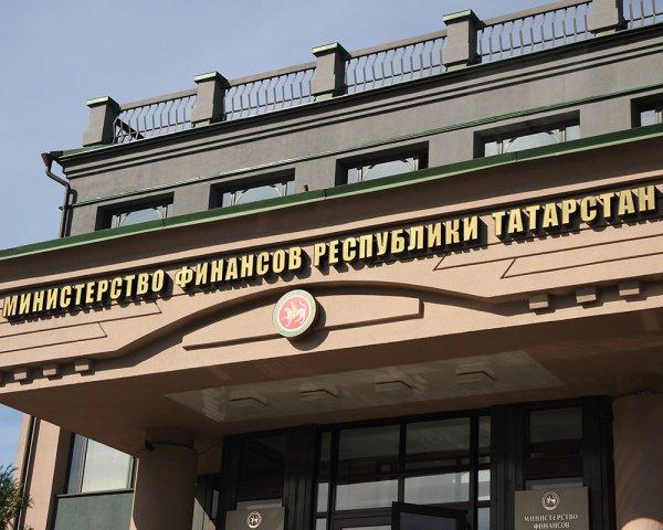 Министерство финансов прогнозирует увеличение бюджета РТ