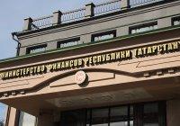 К 2028 году бюджет Татарстана увеличится в 2 раза – прогноз