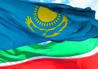 Татарстан и Казахстан укрепляют связи