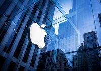 Компания Apple подает в суд на Трампа в связи с антимигрантским указом