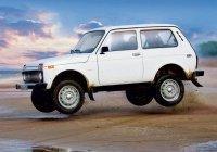 Жители ОАЭ пересядут на автомобили Lada
