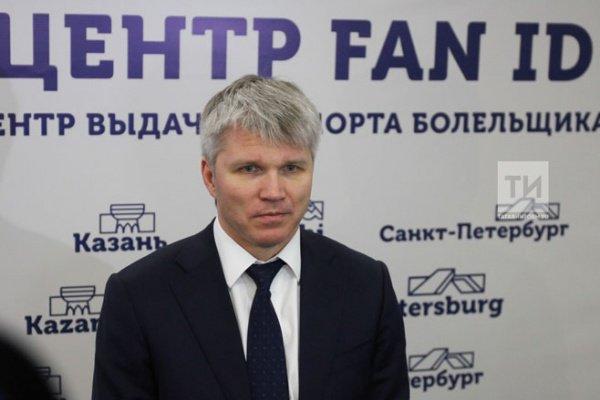 Руководитель Минспорта РФ вКазани: Нашу сборную должны допустить наОлимпиаду