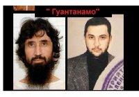 Уголовное дело в отношении бывшего узника Гуантанамо Равиля Мингазова закрыто