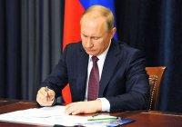 Путин уволил 16 генералов СК, МВД и МЧС