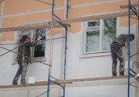 Минстрой РФ: жильцы должны следить за капремонтом онлайн