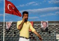 Что готовит конституционная реформа в Турции