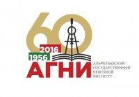 Альметьевский нефтяной институт войдет в состав КФУ