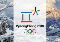 На Олимпиаду-2018 могут поехать 11 спортсменов из Татарстана