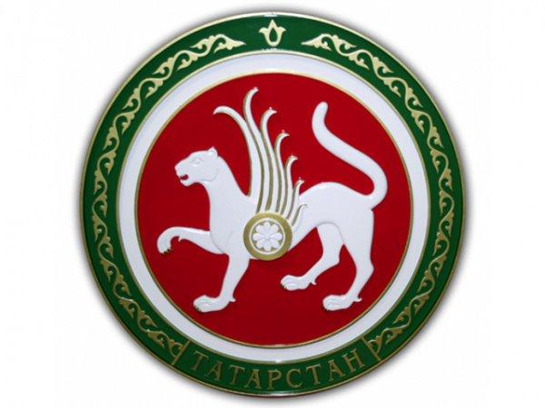 Татарстан отметит 25-летие Государственного герба