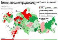 Татарстан лидирует среди социально-устойчивых регионов РФ