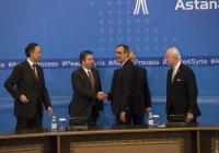 В Астане стартовало заседание России, Турции и Ирана по Сирии