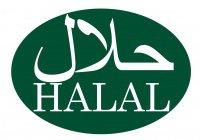 В Москве стартовала крупнейшая в Восточной Европе выставка «Халяль»