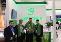 Делегация Комитета «Халяль» ДУМ РТ участвует в работе международной конференции в Москве
