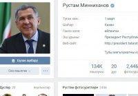 Блог Р.Минниханова стал 4-м по популярности
