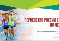 Спортсменка из Н.Челнов завоевала бронзу в Первенстве России