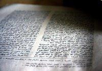 Может ли шариат меняться со временем?