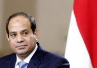 Президент Египта хочет запретить «тройной талак»