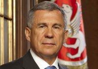 Рустам Минниханов занял 4 место в рейтинге влияния за январь