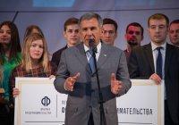 Президент Татарстана проведет урок экологии в школе
