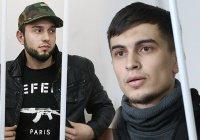 Обвиняемым в подготовке теракта в Москве грозит 15 лет тюрьмы