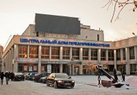 В Казани создадут Дом предпринимателя