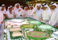 Катар потратит на организацию ЧМ-2022 по футболу астрономическую сумму