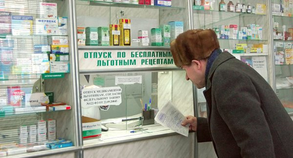 1-ый в РФ электронный сервис для льготников начал работать вРТ
