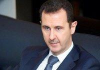 Башар Асад выразил поддержку переговорам в Астане
