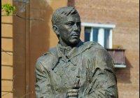 День рождения Мусы Джалиля отметят в Санкт-Петербурге