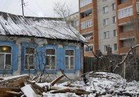 Татарстан среди 10 регионов, справляющихся с аварийным жильем