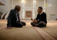 Всемирно известный актер Морган Фримен стал завсегдатаем мечетей
