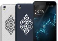 Компания BQ представила первый в России мусульманский смартфон
