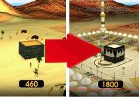 Поразительная 3D-реконструкция Каабы от времен пророка Ибрахима (а.с.) до наших дней