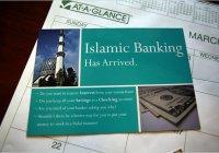 В Совете Федерации назвали Татарстан лучшим регионом для исламского банкинга