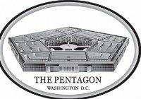 Пентагон отказался признавать стражей исламской революции террористами