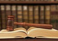 Какие законы соблюдают мусульмане?
