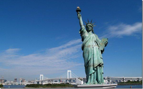 Символ США.