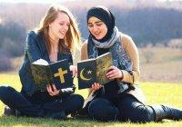 Эксперты: к 2070 году число мусульман и христиан в мире сравняется