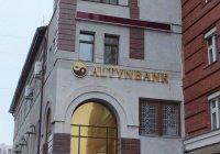 Алтынбанк в Казани возобновляет обслуживание карт