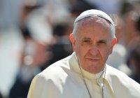 Папа Римский осудил геноцид мусульман в Мьянме