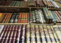 Турецкую «Исламскую Энциклопедию» переведут на русский язык