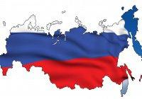 Под ударом российская история