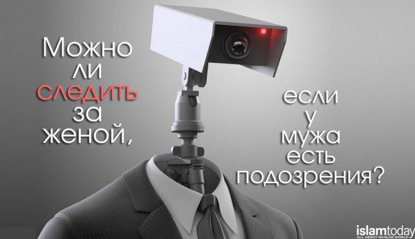 video-slezhka-za-zhenoy-svyazannie