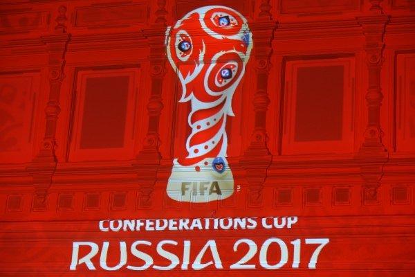 Матчи КК-2017 пройдут в Казани