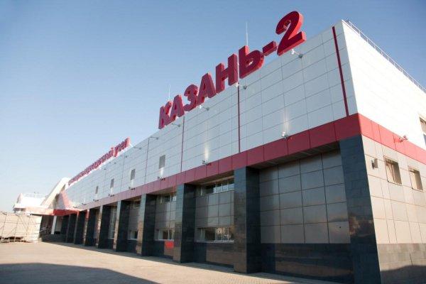 Помощь может быть оказана на двух станциях в Казани