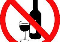 Роспотребнадзор по РТ: отравлений алкоголем стало в четыре раза меньше